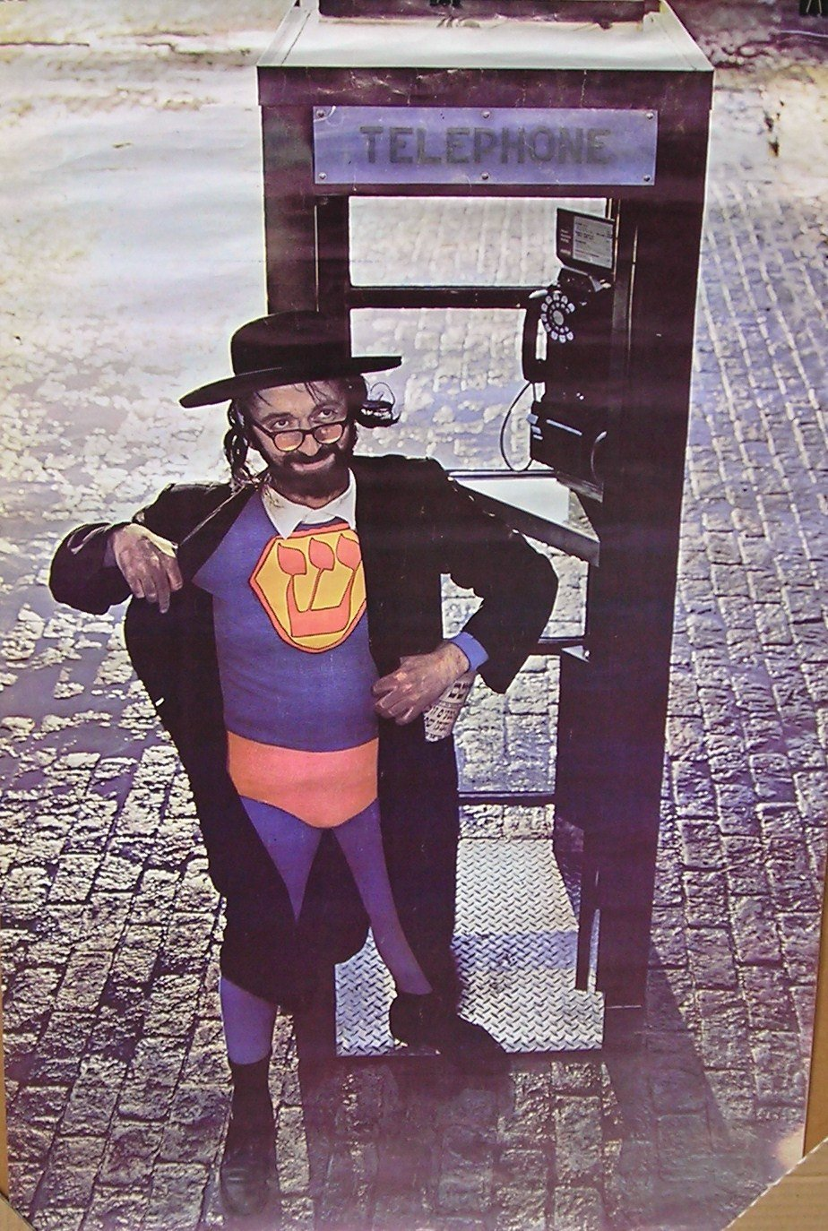Chasidic Superman!