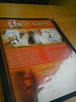 My Experience at Doctor Laffa