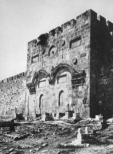 Room 38 - The Mercy Gate, Shar HaRachamin, originally built by Shlomo HaMelech