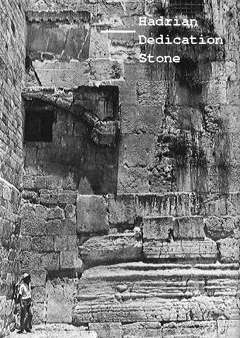 Room 33 - The Double Gate, the main exit of the Bais HaMikdash