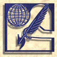 Vaad Mishmeres Stam Logo