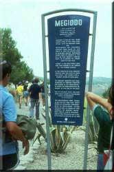 Israel Guide: Megiddo