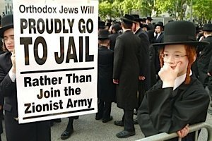 Photo courtesy of Yirmi Brenner of the Jewish Daily Forward