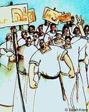 Image courtesy of chabad.org