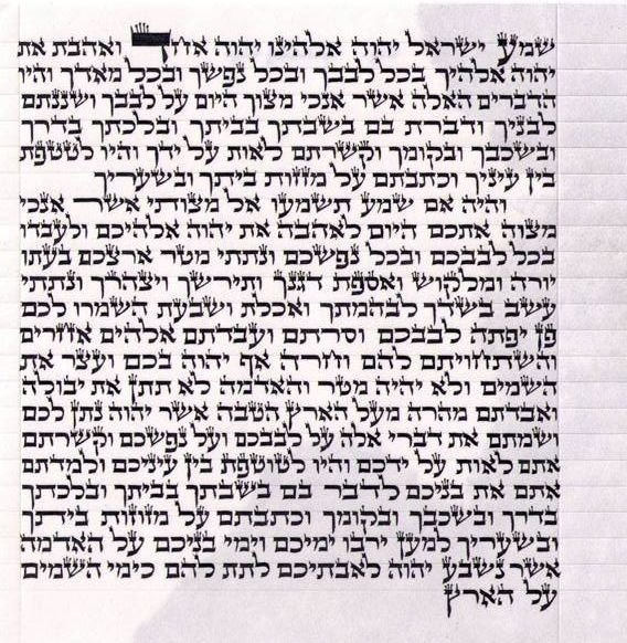 """A Mezuzah. Don't worry about the Shem Havaya - I heard that as long as the image is on a computer there is no problem with deleting it later as digital images are fleeting and almost """"something from nothing."""""""