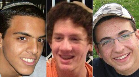 Three kidnapped Israeli teens, from L-R: Eyal Yifrach, 19 (from Elad), Naftali Frankel, 16 (Nof Ayalon), and Gil-ad Shaar, 16 (Talmon). (photo credit: courtesy of timesofisrael.com)