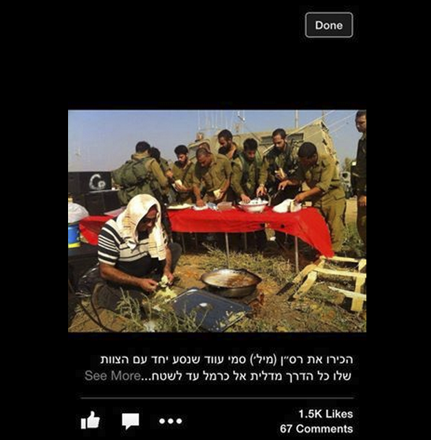 druze-family-soldiers