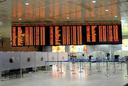Ben Gurion Airport - Flash 90