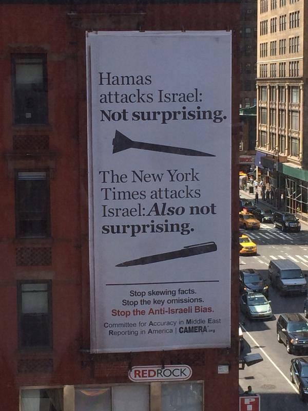 anti-New-York-Times-Israel-Ad