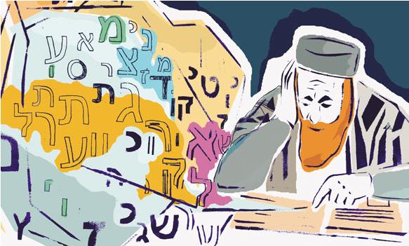 rabbilearningtorah