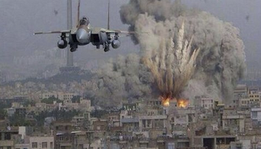 idf-picture-blow-you-away-literally