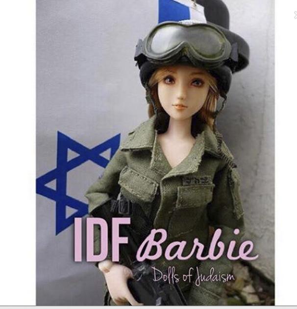 idf-barbie