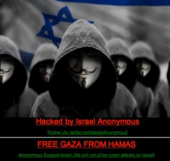 israeli-hackers