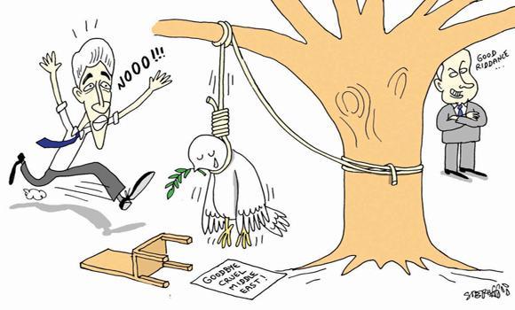 cartoon_web_1