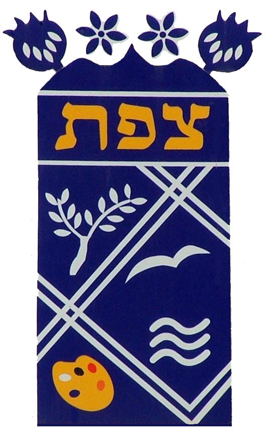 Safed_COA