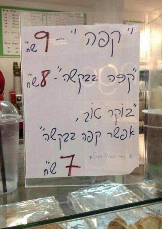different-coffee-prices