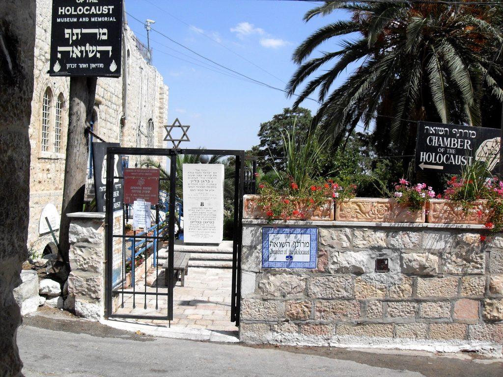 Jerusalem_Mount_Zion_Chamber_of_the_Holocaust