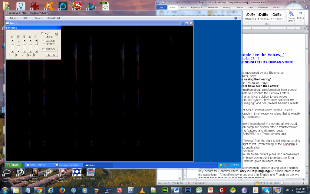 seeing-the-sounds-windows-xp