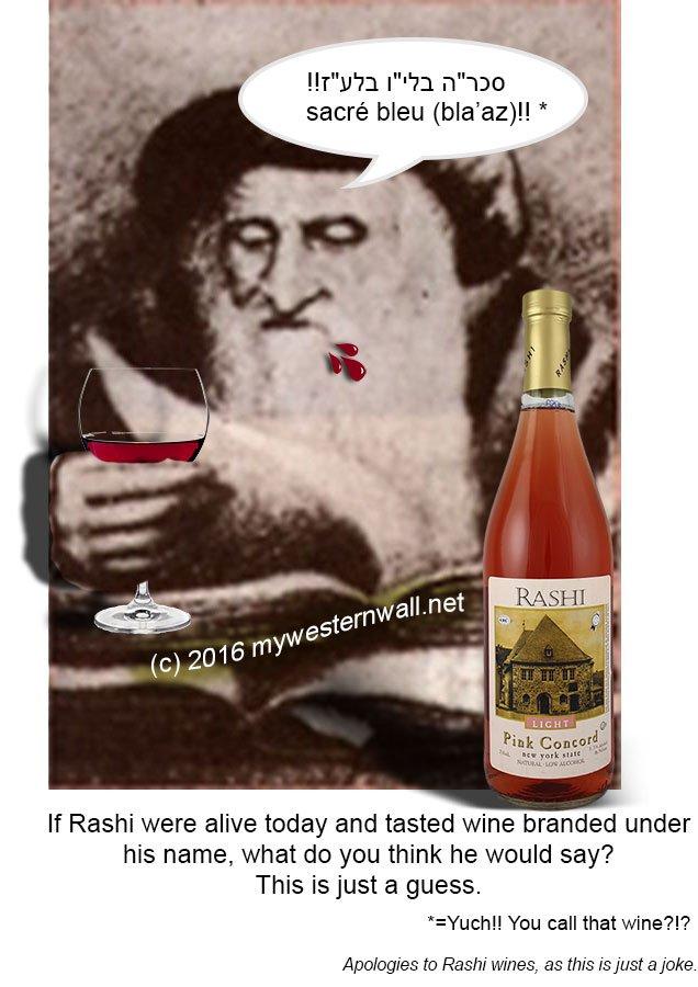 rashi-wine