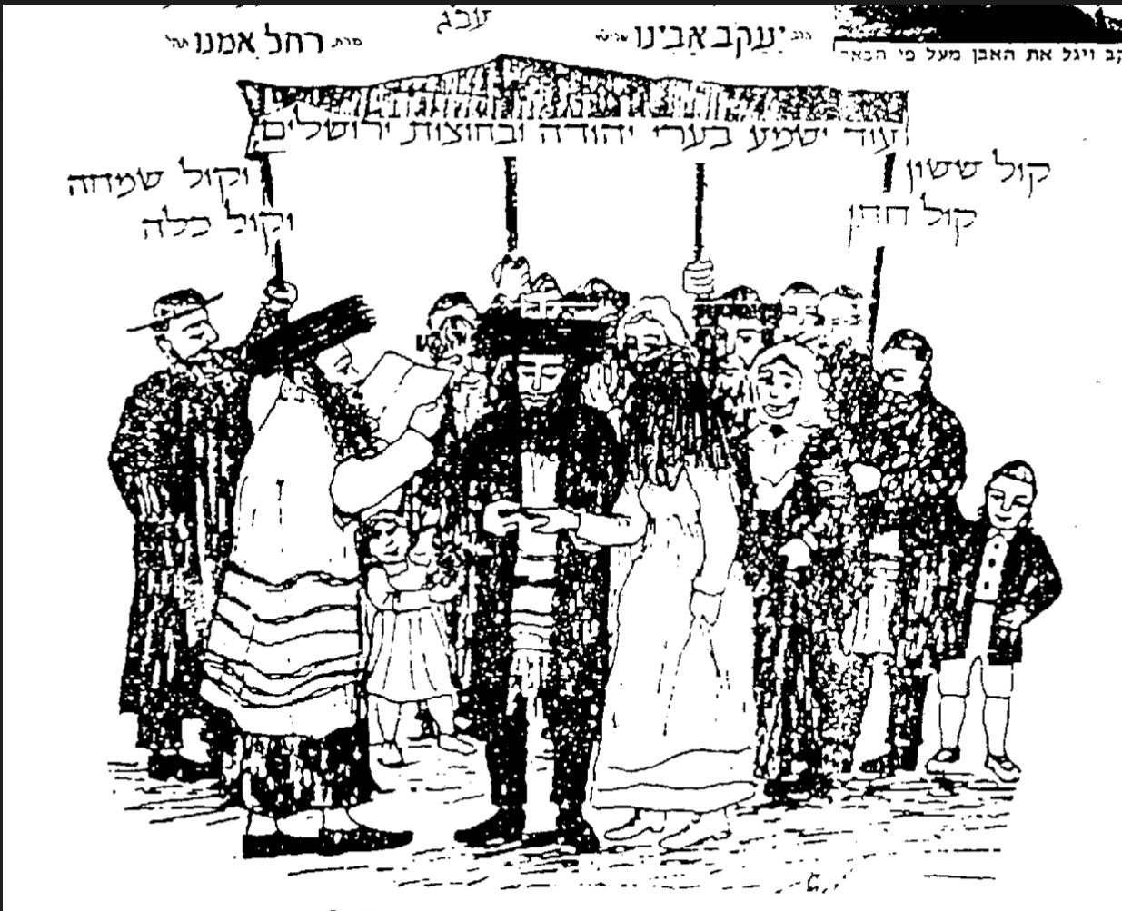 Focus on Judaism, not Silliness