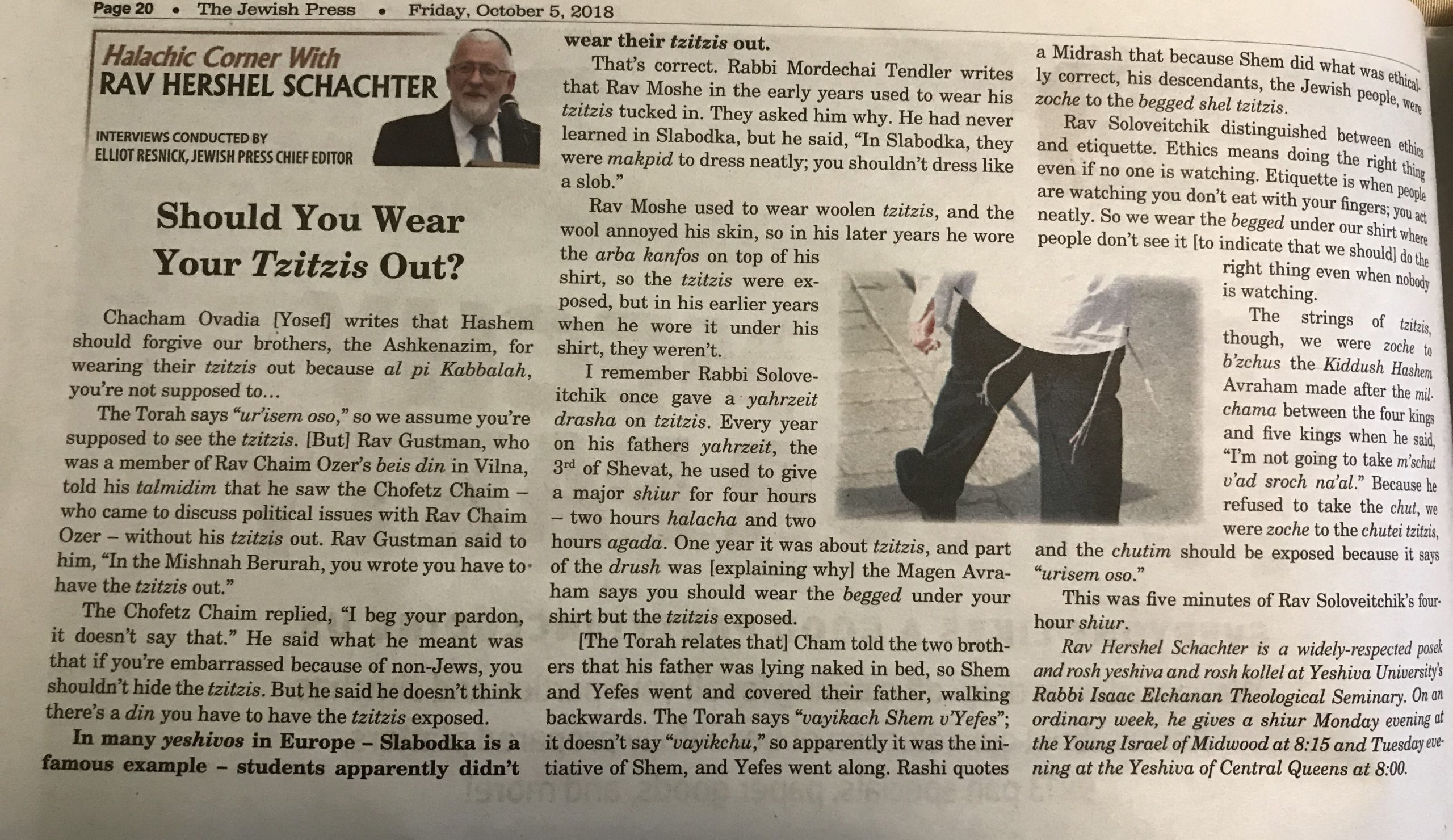 Rabbi Hershel Schachter -Wearing Tzitzis in or Out?