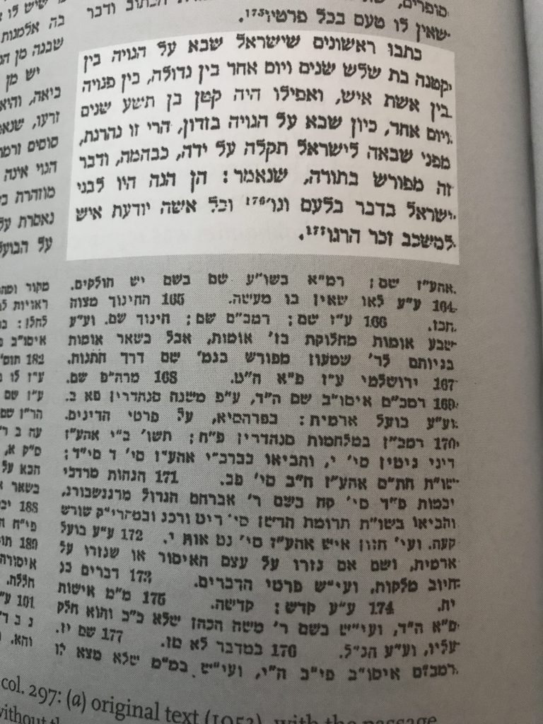 Controversial: Rambam's stance on a non-Jewish Girl who gets raped